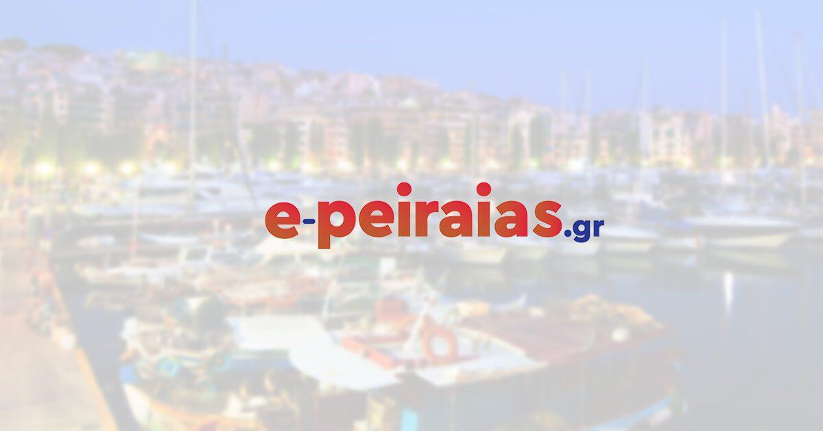 Δημοσκόπηση του e-peiraias.gr