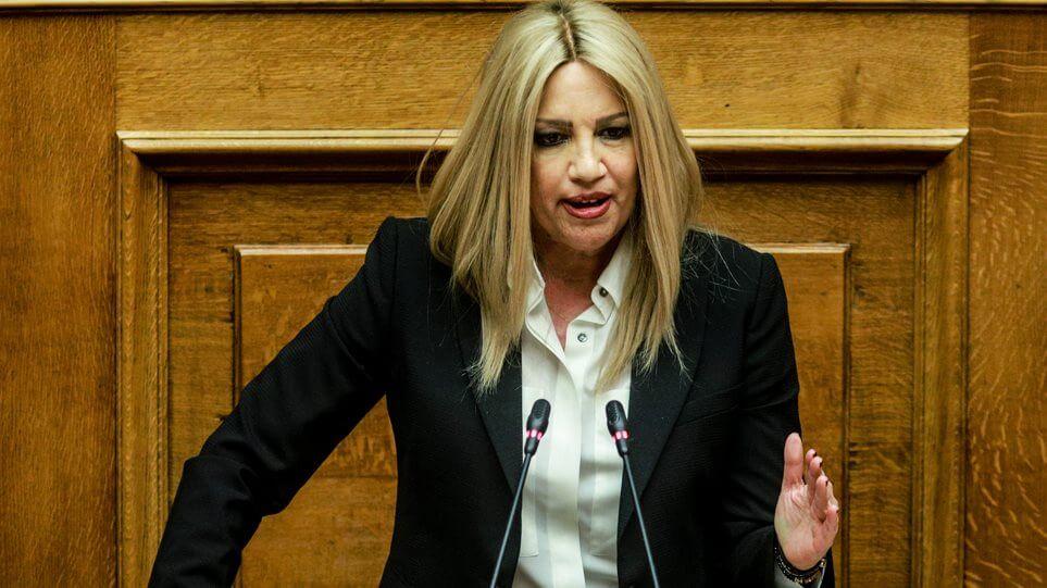 Ενωτική παρέμβαση Γεννηματά: «Θέλουμε διαδικασία βαθιά πολιτική και όχι με προσωπικές διενέξεις»