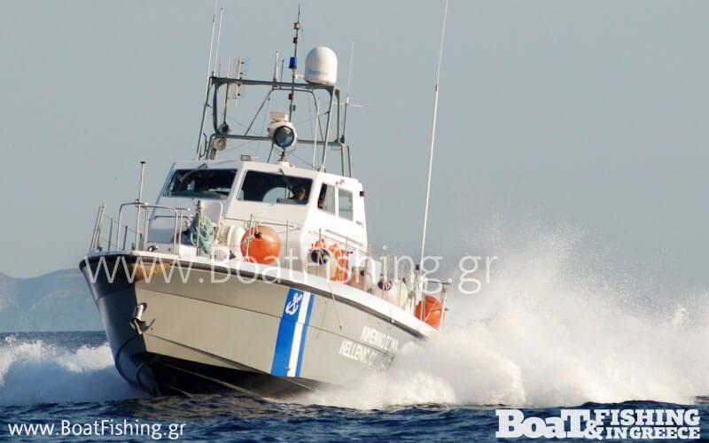 Νέες απαγορεύσεις στο Λιμάνι του Πειραιά σχετικά με την αλιεία και όχι μόνο