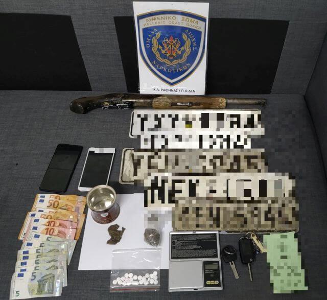 Σύλληψη τριών ημεδαπών για παραβάσεις των νόμων περί ναρκωτικών ουσιών και όπλων στον Ασπρόπυργο