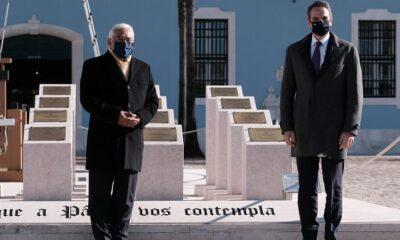 Κυριάκος Μητσοτάκης - Αντόνιο Κόστα - Πνευματικά Δικαιώματα DIMITRIS PAPAMITSOS/DIMITRIS PAPAMITSOS