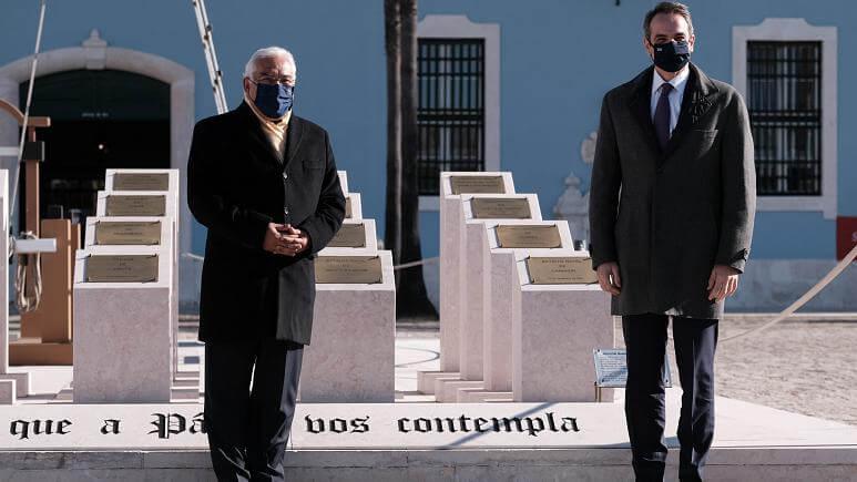 Α. Κόστα: Τα εξωτερικά σύνορα της ΕΕ είναι κοινή ευθύνη και των 27 κρατών μελών