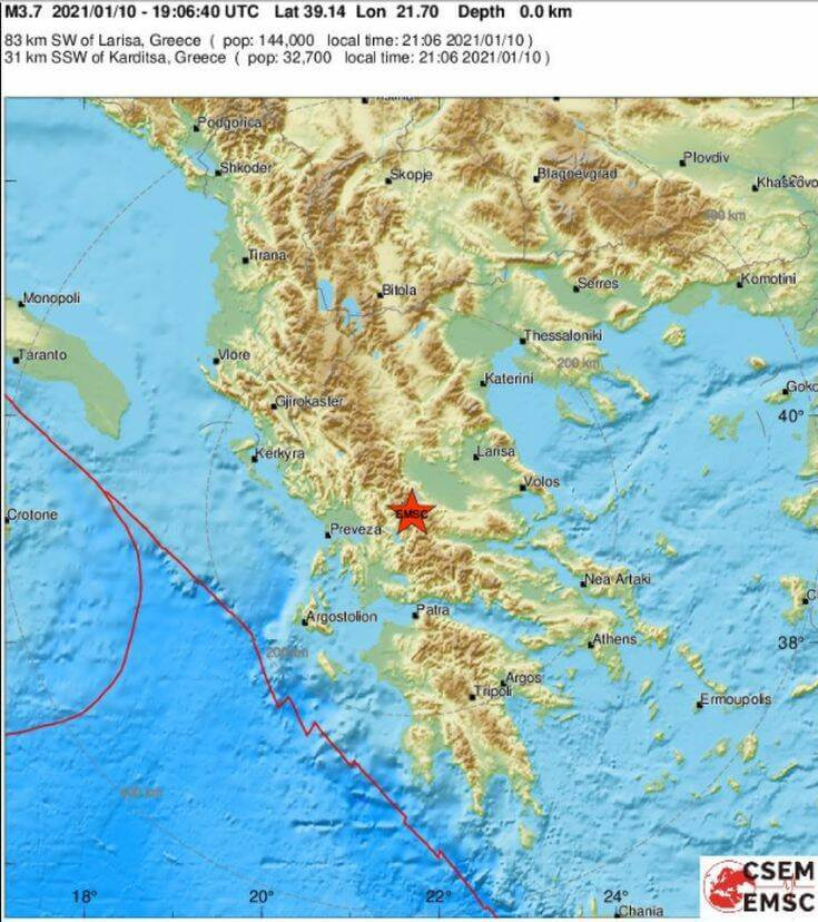 Έκτακτο : Σεισμός τώρα στην Ευρυτανία