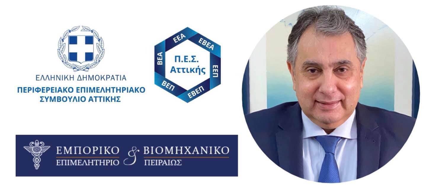 Βασίλης Κορκίδης : «Να προσέχουμε για να έχουμε...click to open στην αγορά»