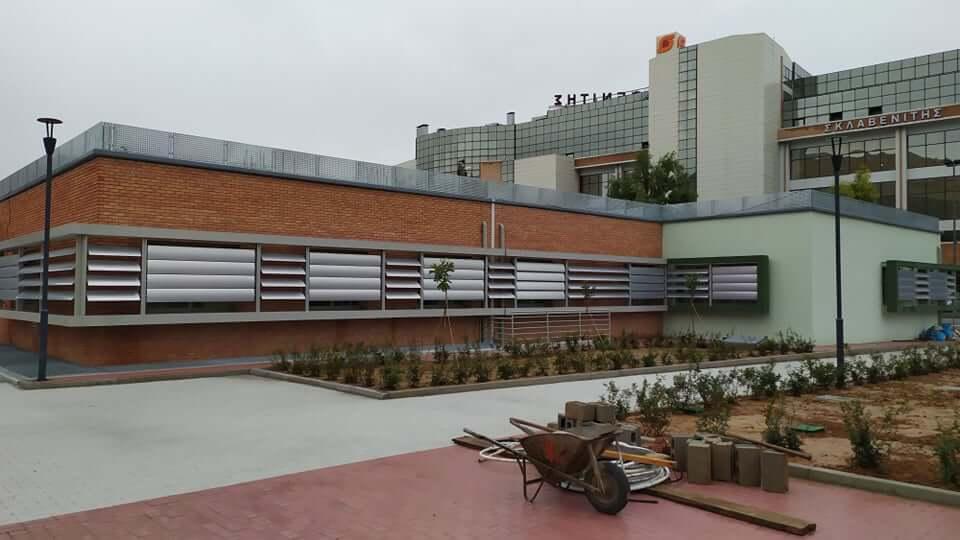 Κερατσίνι : Συνάντηση Βρεττάκου - Βουλευτών Β Πειραιά για Κέντρο Υγείας και Βιομηχανικές εγκαταστάσεις