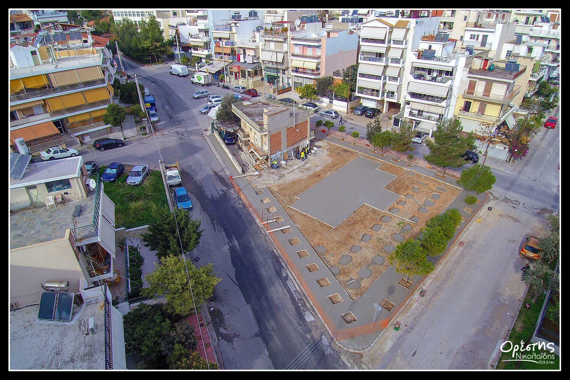Νίκαια : Νέα πλατεία δημιουργείται στην Άνω Νεάπολη