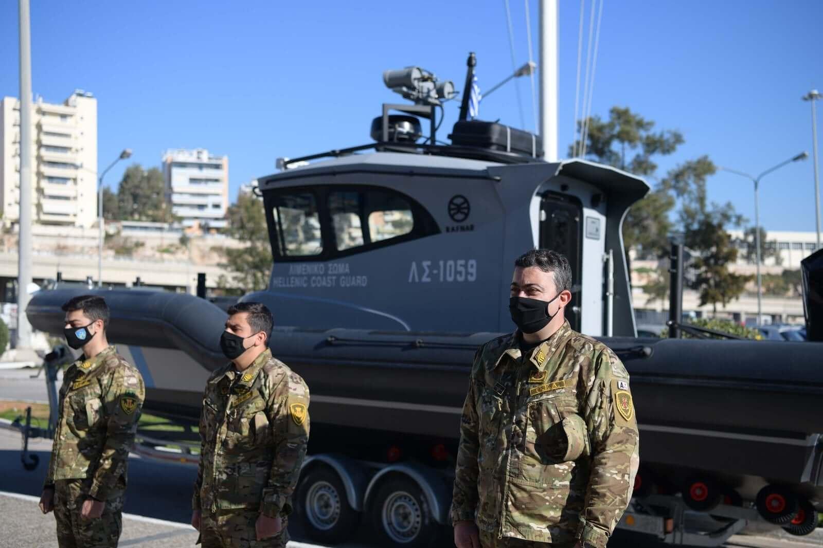 """Υπουργείο Ναυτιλίας : Ακόμα δυο σκάφη Rafnar από την δωρεά της  """"ΣΥΝ-ΕΝΩΣΙΣ"""