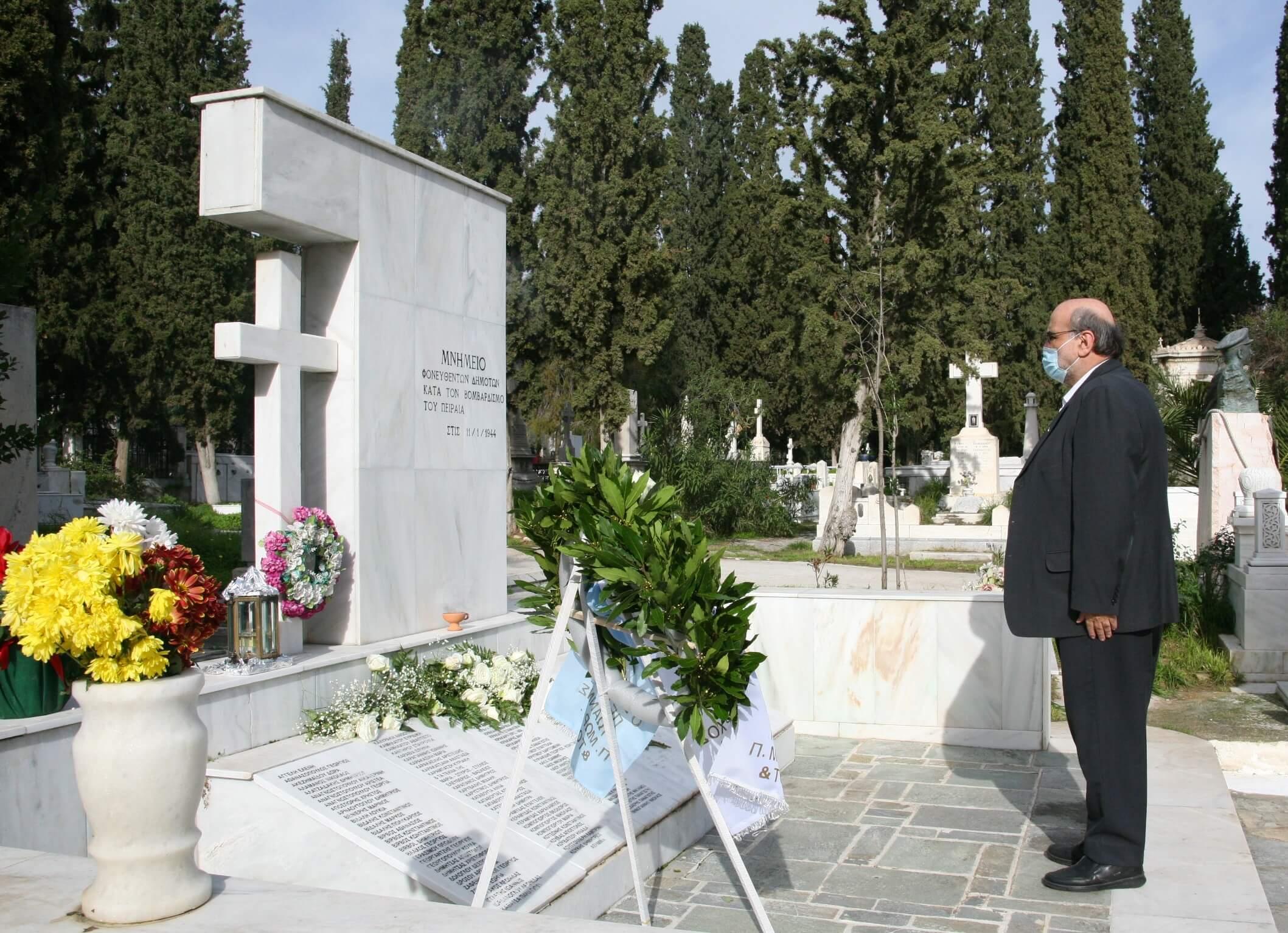 Ο Δήμος Πειραιά τίμησε την μνήμη των θυμάτων του Βομβαρδισμού της πόλης