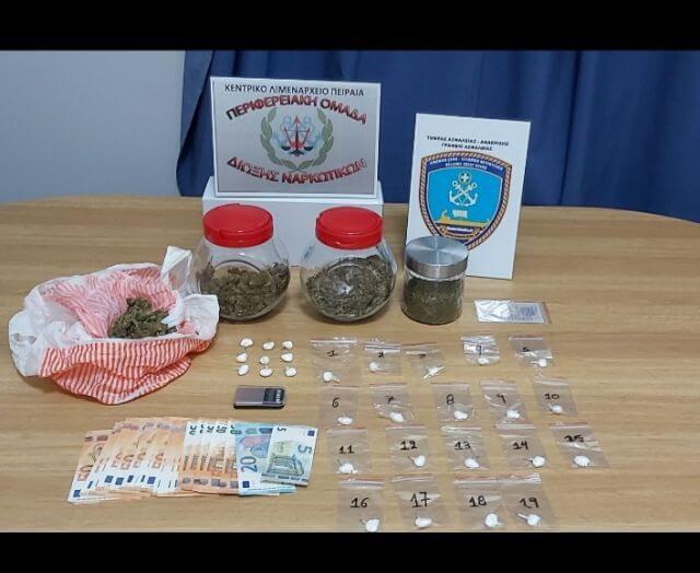 ΕΚΤΑΚΤΟ : Δυο συλλήψεις στον Πειραιά για ναρκωτικά