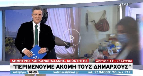 Αμφιάλη -  Ταβέρνα «Κρητικός : Το ευχαριστώ στον Πρωθυπουργό και η πικρία του για την στάση του Δημάρχου
