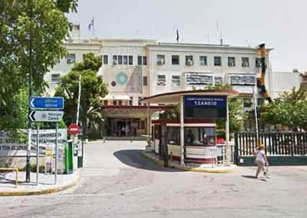 Η Περιφέρεια Αττικής χρηματοδοτεί το Τζάνειο Νοσοκομείο για την καρδιολογική μονάδα