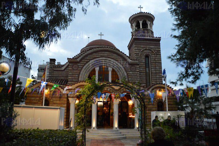 Ο Ιερός Ναός Αγίου Αντωνίου Κερατσινίου ενημερώνει για το διήμερο 16 και 17 Ιανουαρίου