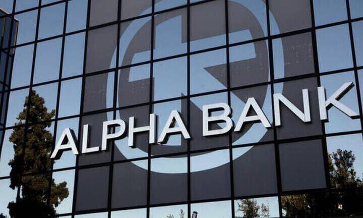 Alpha Bank: έναρξη μακροπρόθεσμης συνεργασίας με την Generali στον τομέα των τραπεζοασφαλιστικών προϊόντων