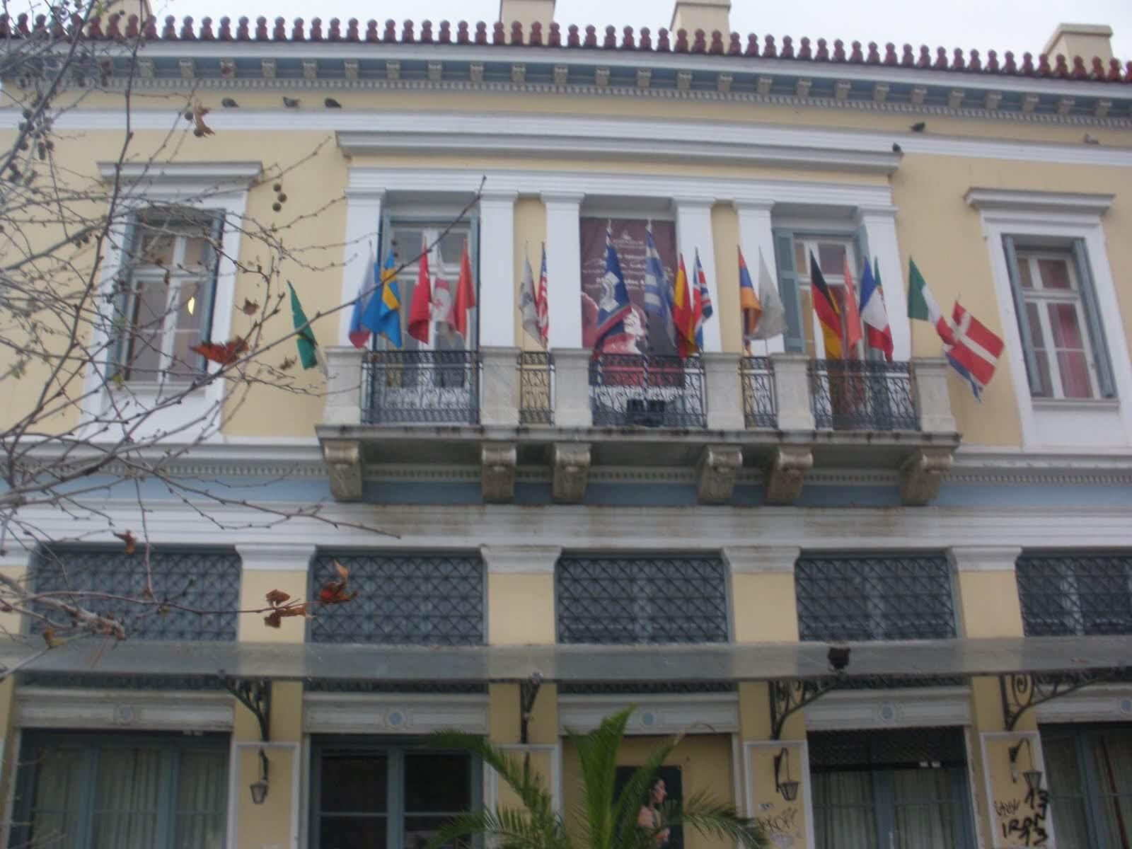Έκτακτη ενίσχυση για την επαναλειτουργία του Διεθνούς Καλλιτεχνικού Κέντρου Athenaeum