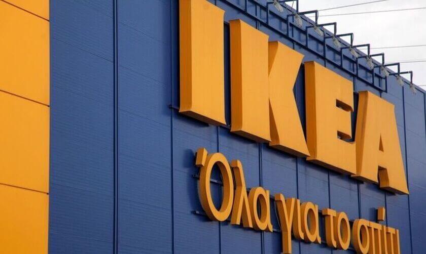 Πειραιάς: Ανοίγει το νέο mini IKEA