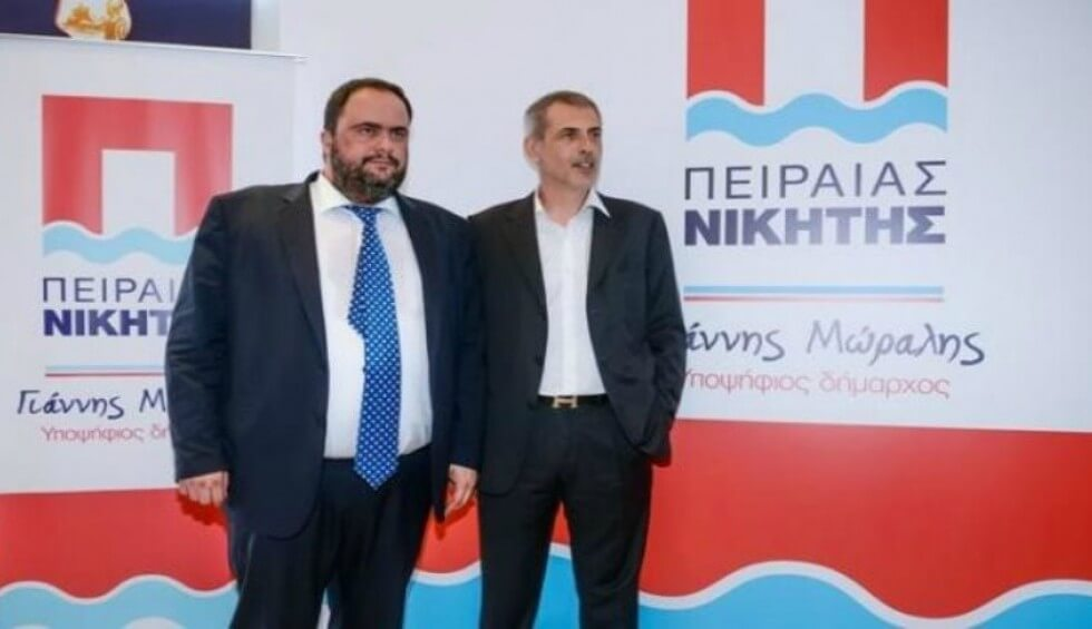 «ΠΕΙΡΑΙΑΣ ΝΙΚΗΤΗΣ» : Είμαστε υπερήφανοι που ο κ. Μαρινάκης συμμετέχει στο Δημοτικό Συμβούλιο της πόλης