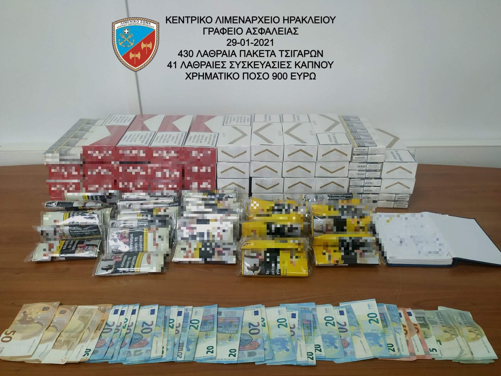 Ηράκλειο : Σύλληψη ημεδαπών για λαθραία καπνικά προϊόντα