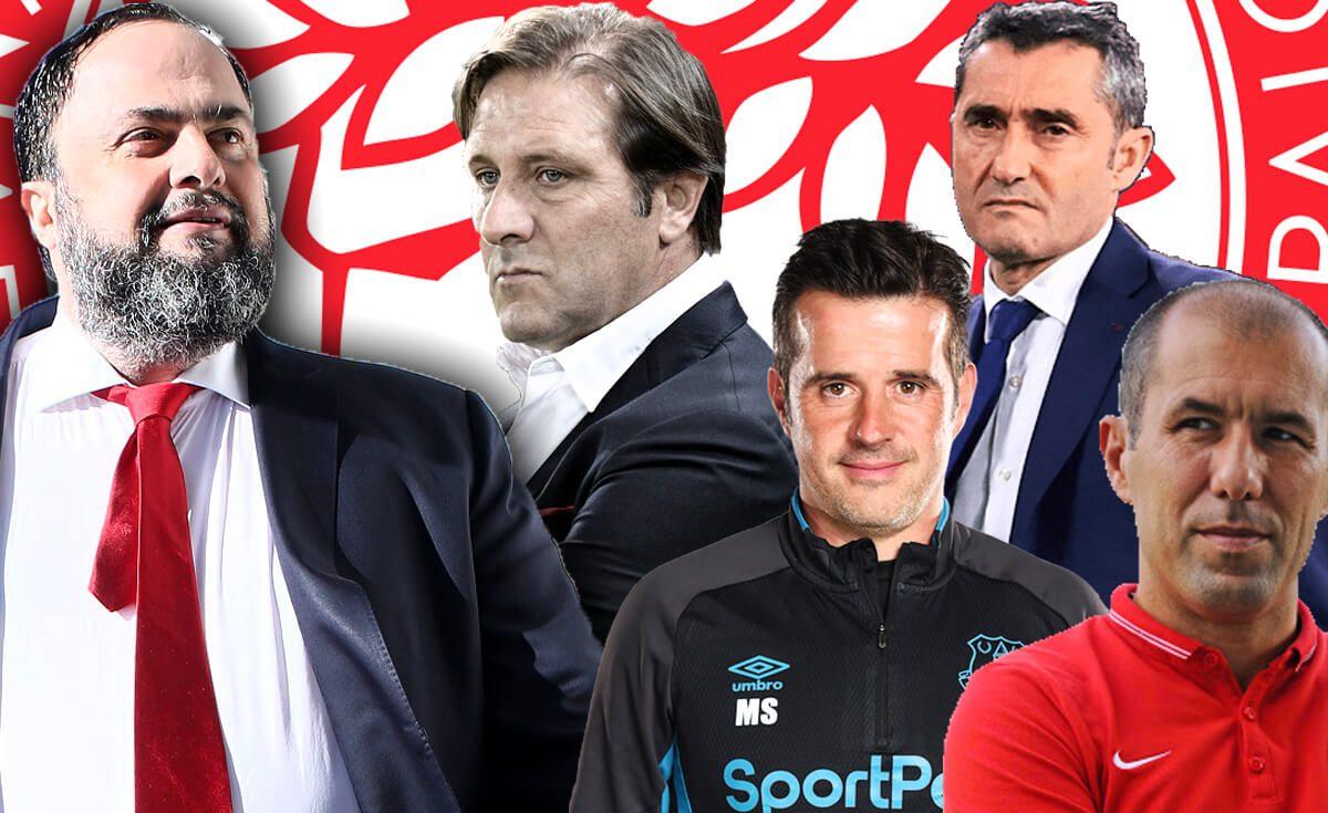 Δημοσκόπηση - Ολυμπιακός : Ψηφίστε τον αγαπημένο σας προπονητή