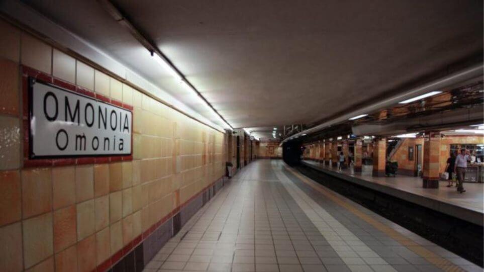 Έκτακτο: Συνελήφθησαν οι δράστες της άγριας επίθεσης στο σταθμάρχη του μετρό