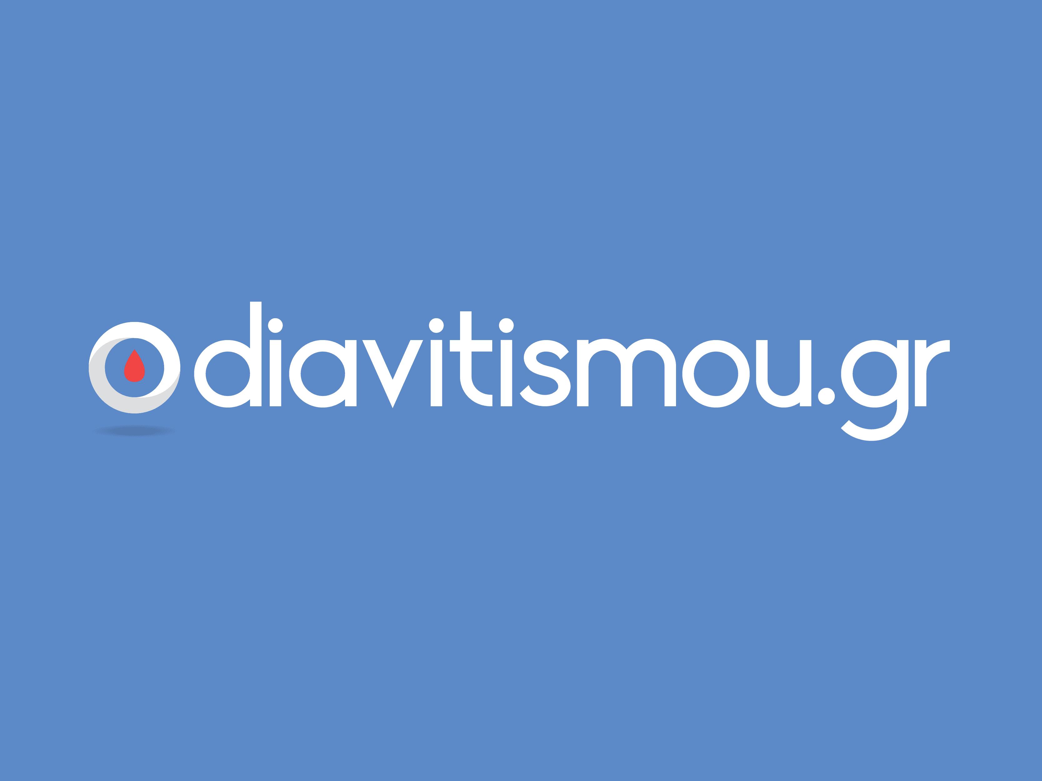 Η νέα πύλη ενημέρωσης για τον Σακχαρώδη Διαβήτη