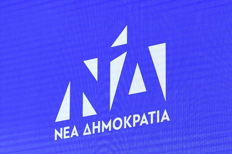 Κατάληψη στα γραφεία της ΝΔ στην Πάτρα - προχώρησε σε συλλήψεις η Αστυνομία