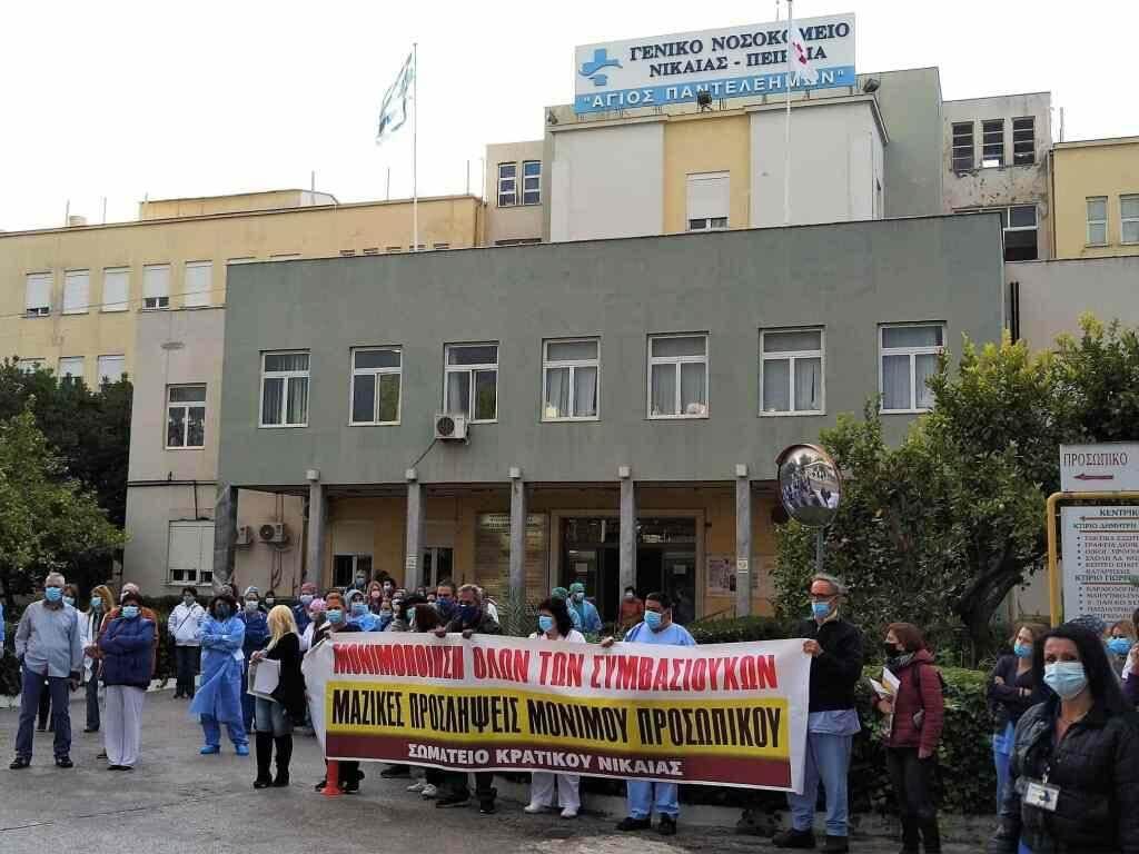 Κυβέρνηση των Αρίστων: Νοσηλεύτρια διορίζεται Τομεάρχισσα σε τμήμα που δεν υπάρχει