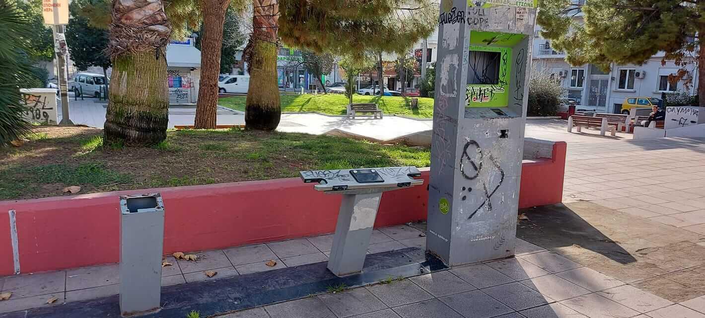 Κερατσίνι : Πλατεία Λαού ή αλλιώς πλατεία εγκατάλειψης (ΒΙΝΤΕΟ)