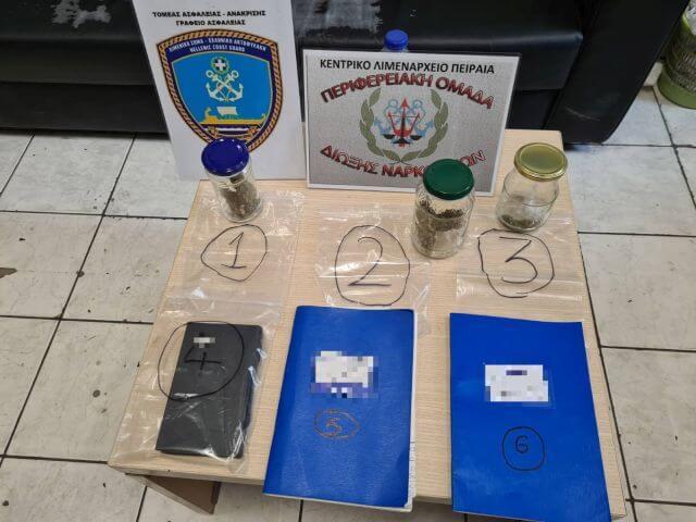 Σύλληψη αλλοδαπού για ναρκωτικά στον Πειραιά