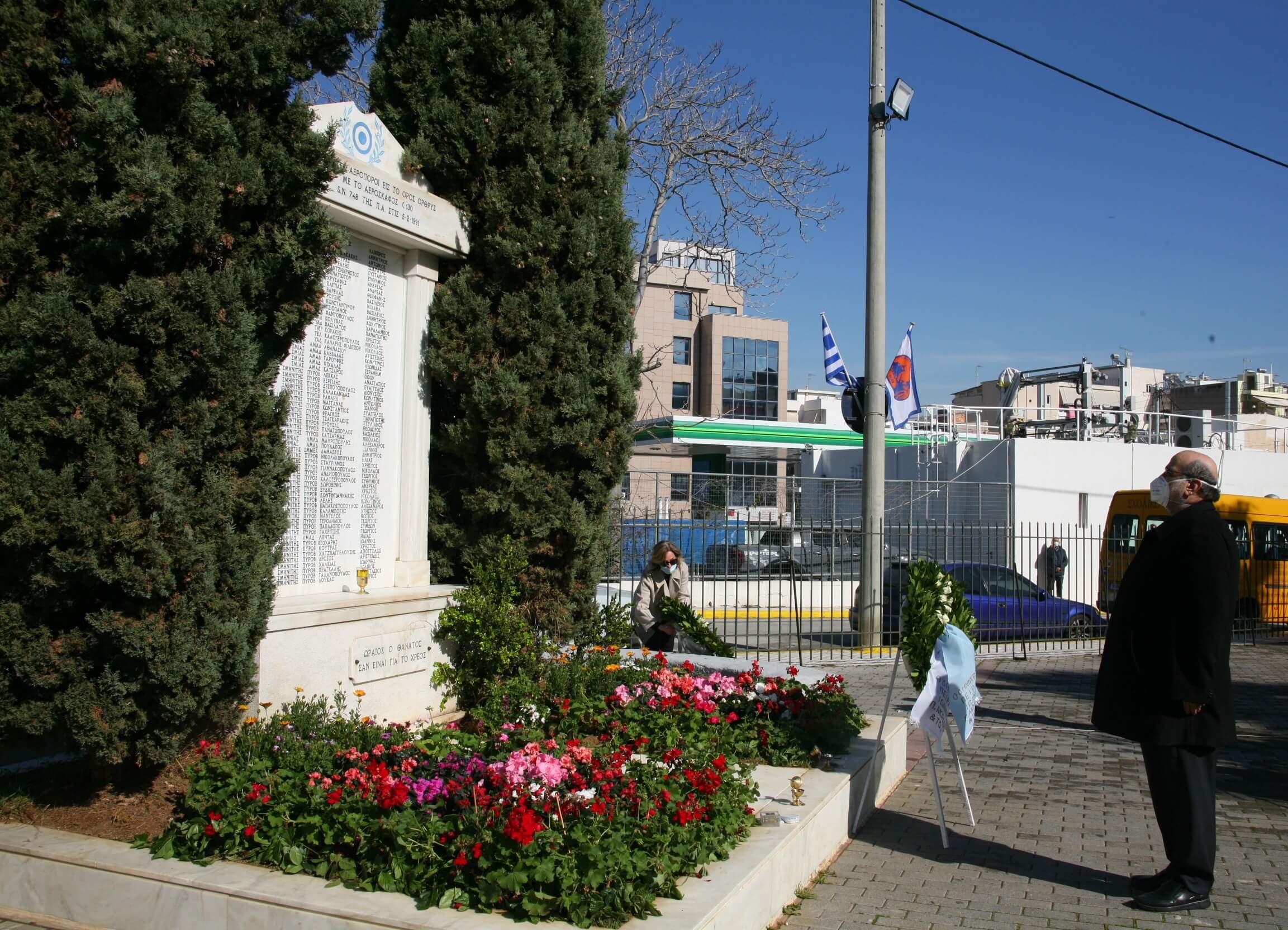 Ο Δήμος Πειραιά τίμησε την μνήμη των 63 νεκρών του C-130