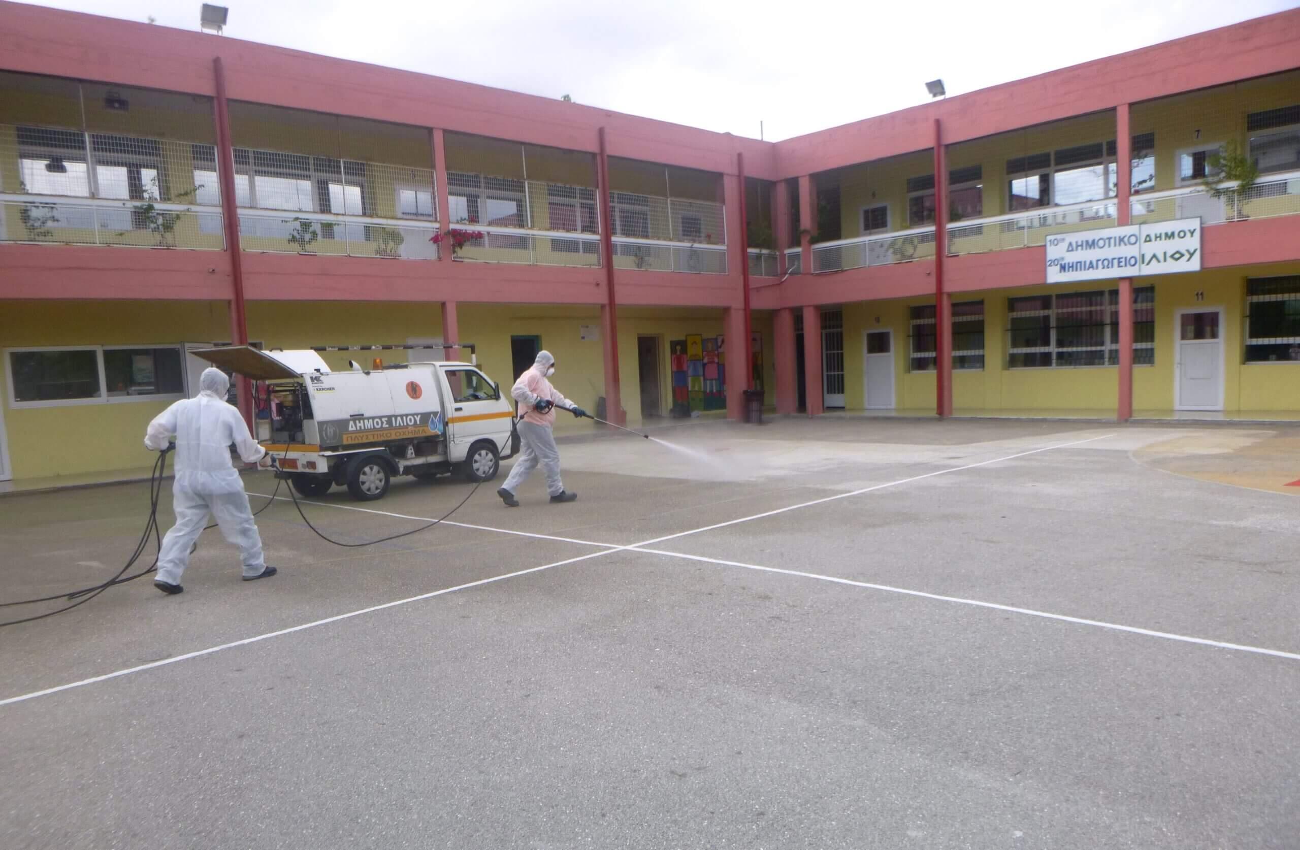 Απολυμάνσεις σε σχολεία και παιδικούς σταθμούς από τον Δήμο Ιλίου