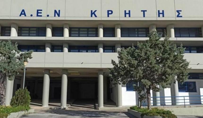 Ξεκίνησαν οι εργασίες ανακαίνισης των κτηριακών εγκαταστάσεων της ΑΕΝ Κρήτης