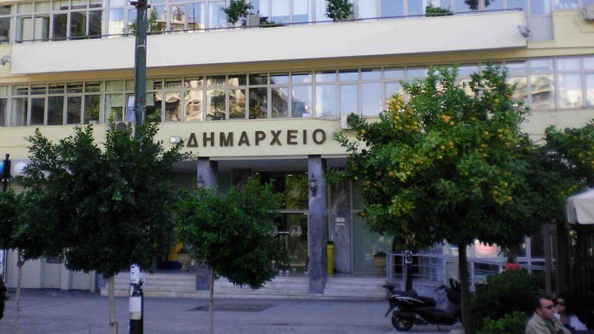 Δήμος Πειραιά: Έως 1 Μαρτίου θα συνεχιστούν τα έκτακτα μέτρα λειτουργίας των υπηρεσιών του