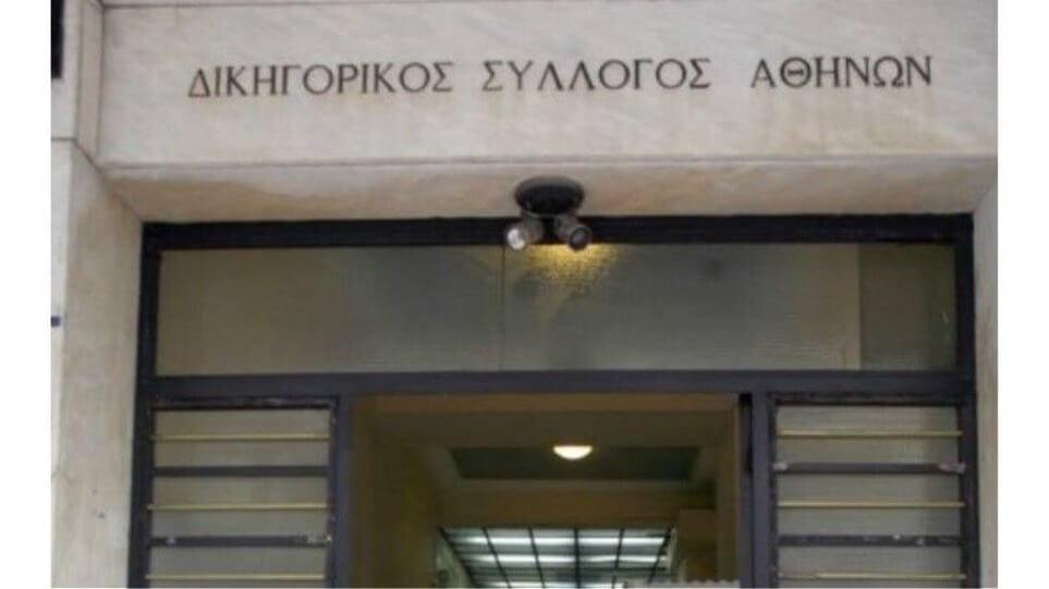 Το βαρύ κατηγορώ του Δήμου Βριλησσίων κατά του ΔΕΔΔΗΕ
