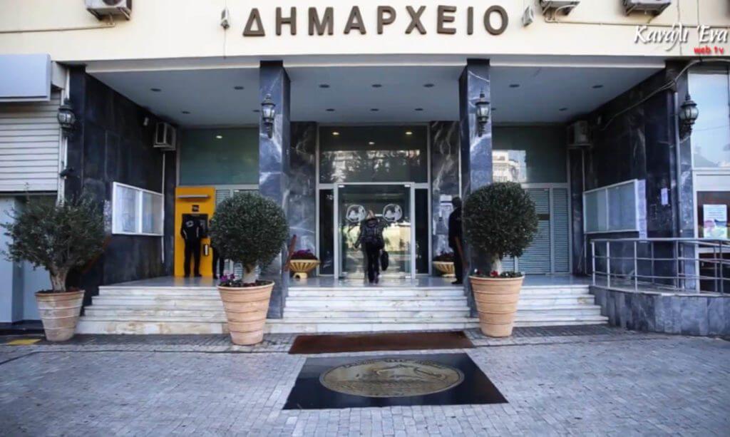 Δήμος Πειραιά: Νέα μείωση 5% στα τέλη κατάληψης κοινόχρηστων χώρων για το 2022
