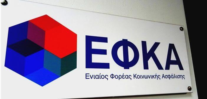 Μετακίνηση του Χρήστου Χάλαρη - Νέος διοικητής στον e-ΕΦΚΑ ο Παναγιώτης Δουφεξής