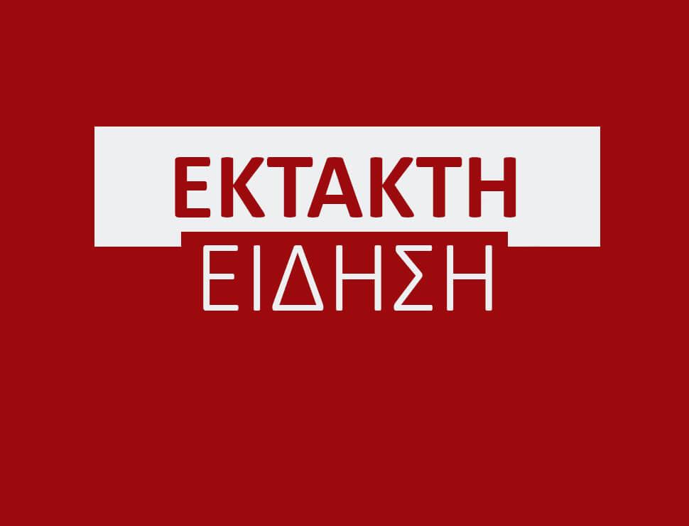 ΕΚΤΑΚΤΟ: Σεισμός τώρα στην Λέσβο