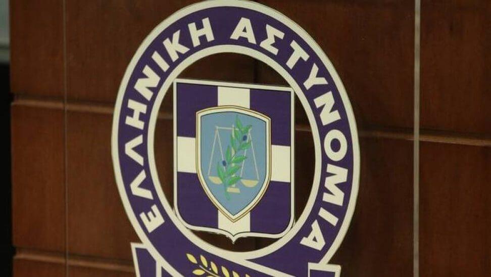Τοποθετήσεις - Μετακινήσεις Ταξιάρχων της Ελληνικής Αστυνομίας