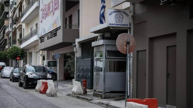 Επίθεση με βόμβες μολότοφ στο Α.Τ Καισαριανής