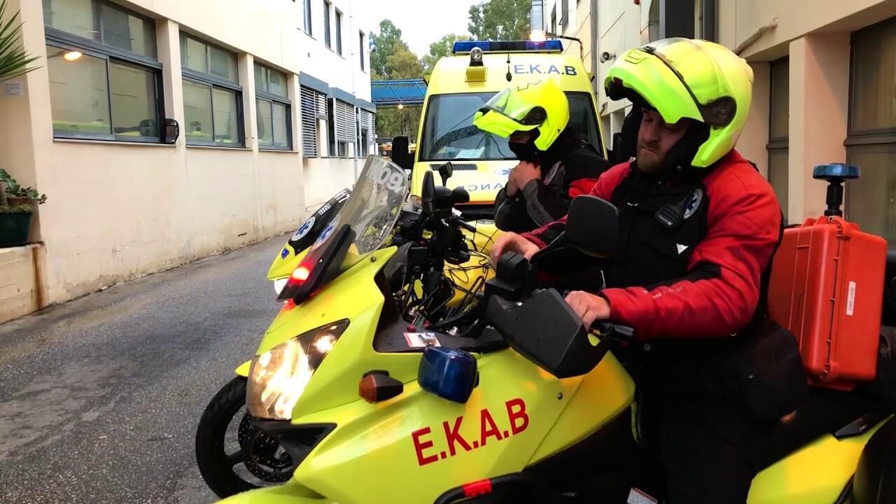 Η Περιφέρεια Αττικής προμηθεύει το ΕΚΑΒ με 20 Μοτοσικλέτες Ταχείας Ανταπόκρισης