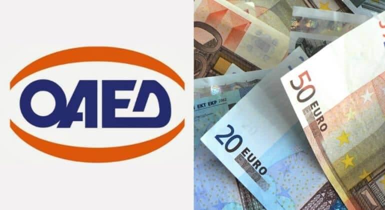 Υπουργείο Εργασίας: Δίμηνη παράταση καταβολής επιδόματος ανεργίας