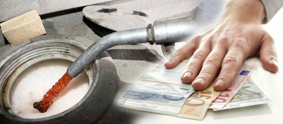 Επίδομα θέρμανσης: Αύριο η πληρωμή για τους δικαιούχους