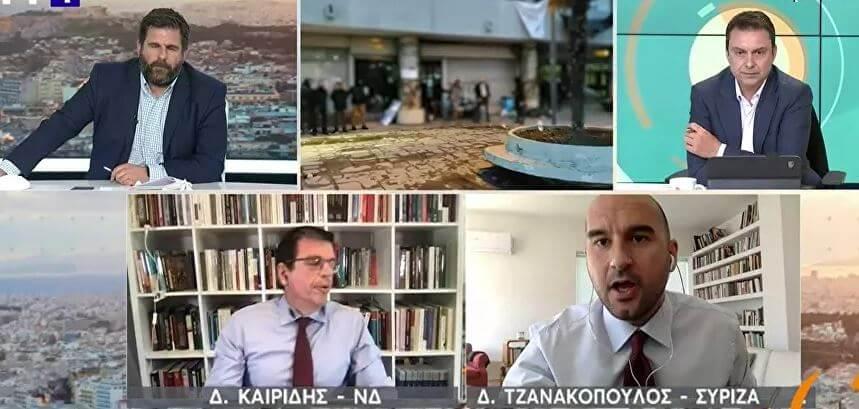Άγριος καυγάς  στην ΕΡΤ  -  Καιρίδης: Είσαι τραμπούκος - Τζανακόπουλος: Είσαι γελοίος