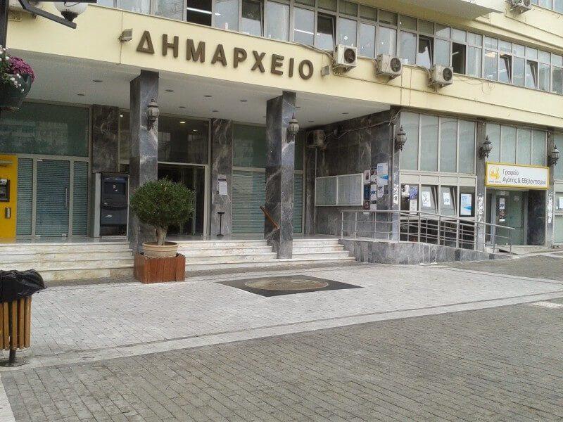 Δήμος Πειραιά: Συνεχίζονται έως 5 Απριλίου τα έκτακτα μέτρα λειτουργίας των υπηρεσιών