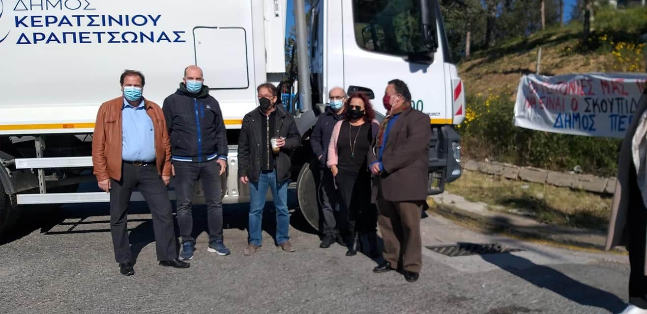Συνεχίστηκε για δεύτερη ημέρα ο συμβολικός αποκλεισμός του ΣΜΑ στο Σχιστό