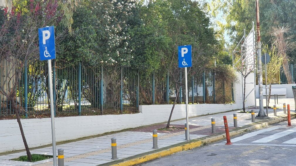 Δήμος Κορυδαλλού: Νέες θέσεις στάθμευσης ΑμεΑ