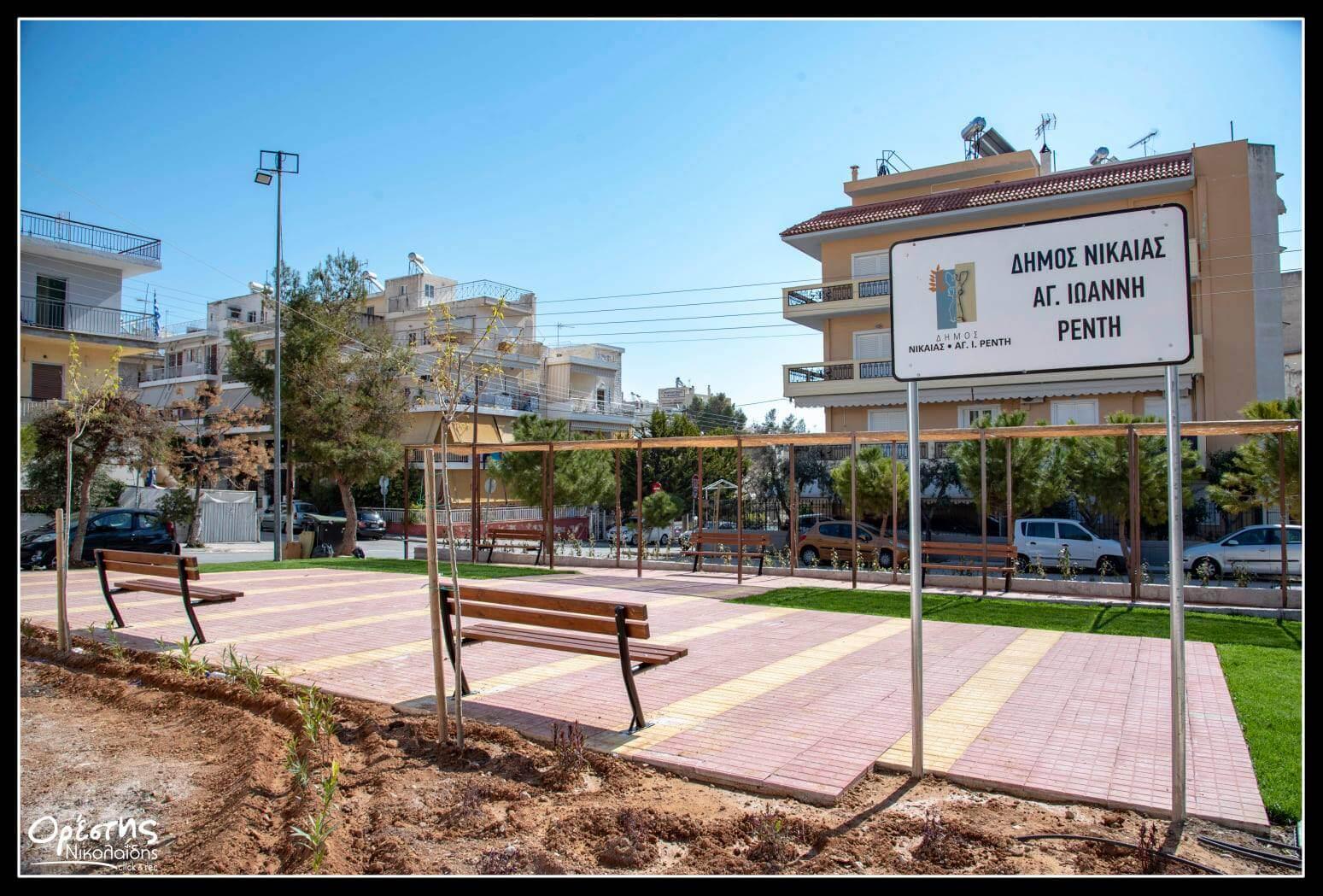 Δήμος Νίκαιας - Ρέντη: Έτοιμη και η πλατεία της Άνω Νεάπολης