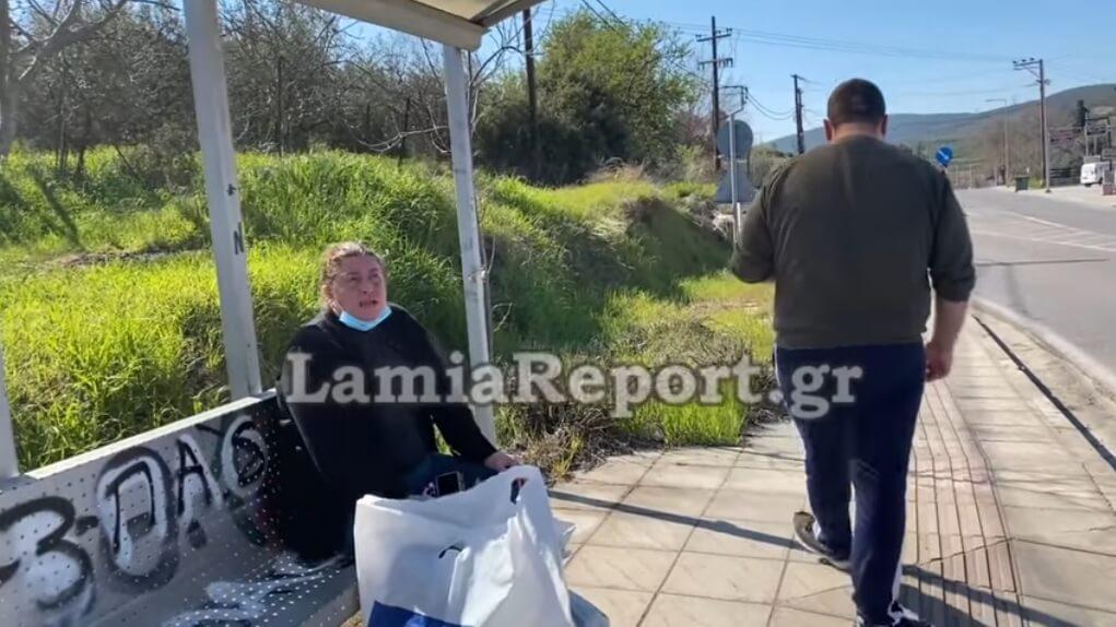 Λαμία: Μάνα και γιος με κορωνοϊό το έσκασαν από το νοσοκομείο