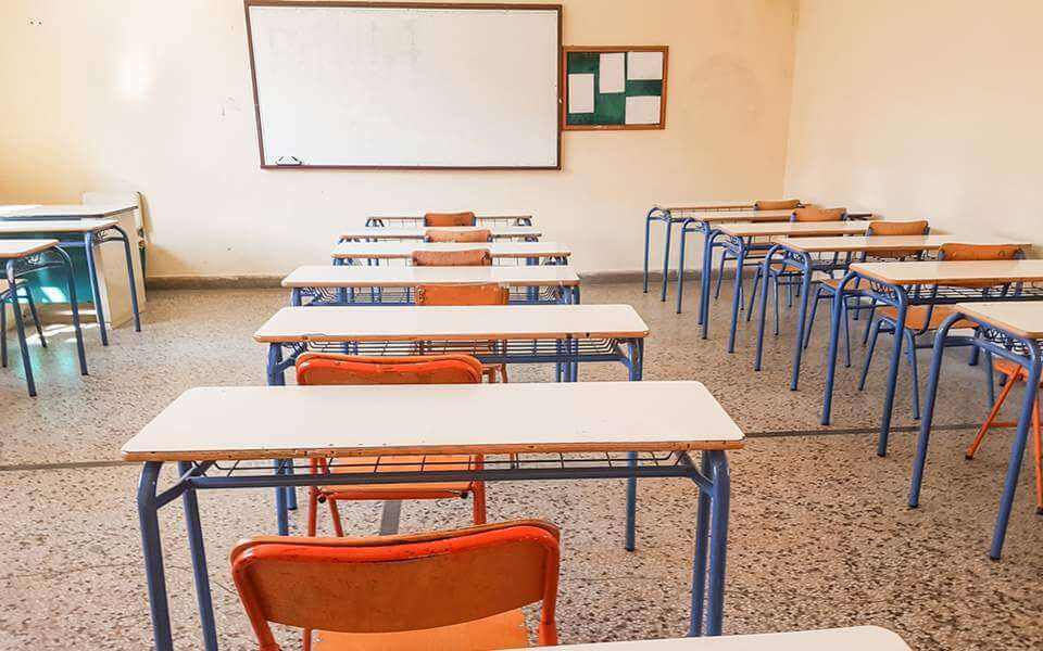 Κλείνουν τα σχολεία για 2 εβδομάδες