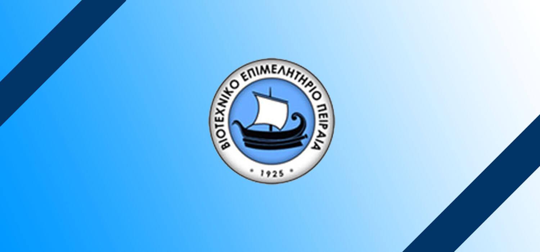 Πειραιάς: Έντονη αντίδραση της διοικητικής επιτροπής του Β.Ε.Π. σε δημοσίευμα