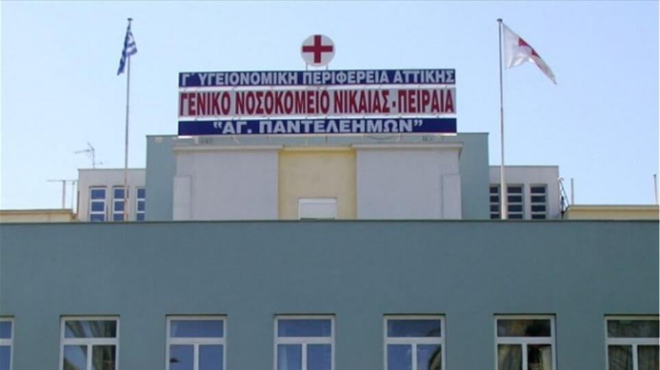 Φ.Μπακαδήμα: Υπό λειτουργική κατάρρευση το νοσοκομείο της Νίκαιας